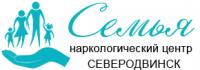 Наркологический центр «Семья» в Северодвинске